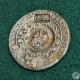 Монета «Ефимок с признаком». Германия, графство Мансфельд, Борнштадтский  монетный двор (чеканка), 1611 г.; Московский монетный двор (надчеканка), 1655 г.